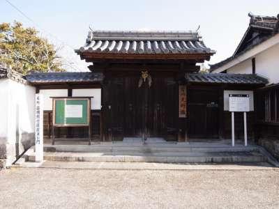 岩国城 吉川資料館