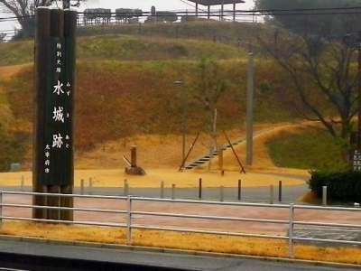 水城 東門跡付近