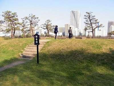浜離宮 灯台跡