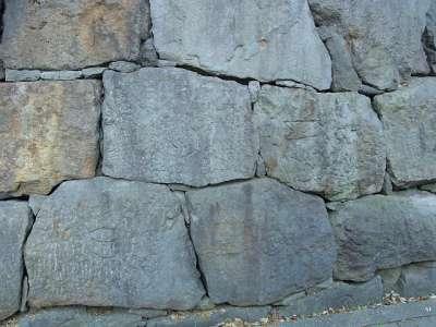 石垣と刻印