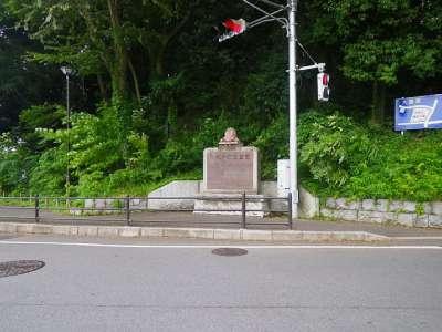 大谷口歴史公園(小金城)(松戸市) 入り口