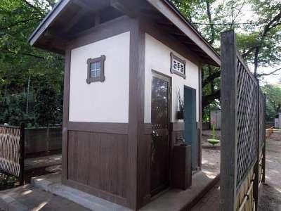 赤山陣屋址 山王公園