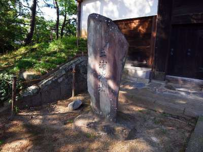土浦城(茨城県土浦市) 東櫓(復元)の前