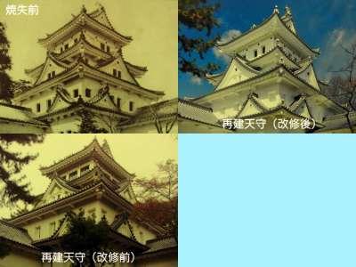 昭和の復元、平成の改修