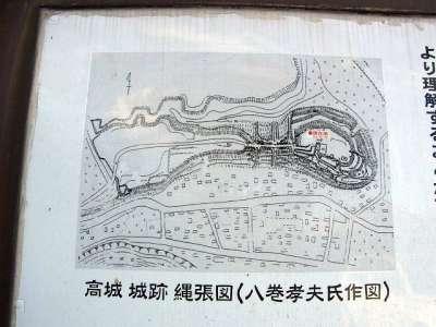 日向国 高城城跡(宮崎県)
