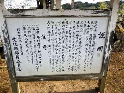 豊後 岡城 昭和16年の看板