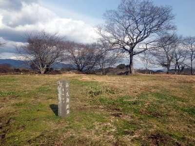 豊後 岡城 西の丸 御殿跡