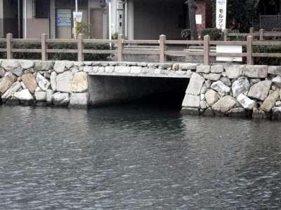 今治城 海へつながる取水口
