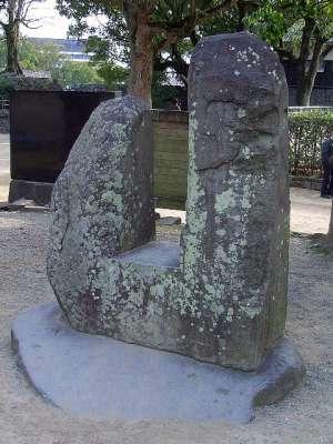 熊本城 首かけ石