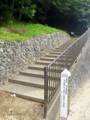 武蔵松山城 登城口