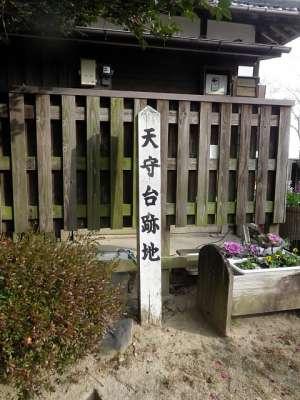 延岡城 天守台跡地