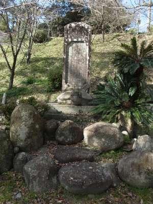 高鍋城 戊辰戦争 慰霊の碑