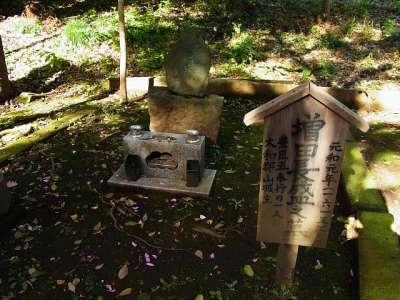 平林寺 増田長盛の墓