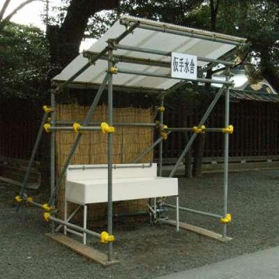 靖国神社(東京都千代田区) 仮手水舎