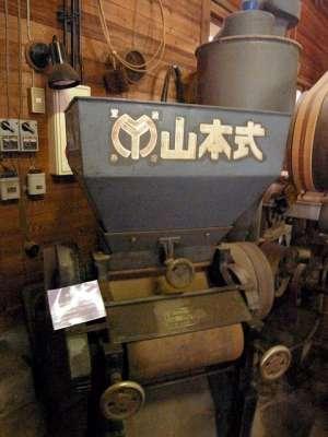 三鷹の水車農家 しんぐるま 脱穀機だったか製粉機だったか