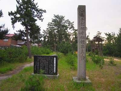 小舞子創設者の碑