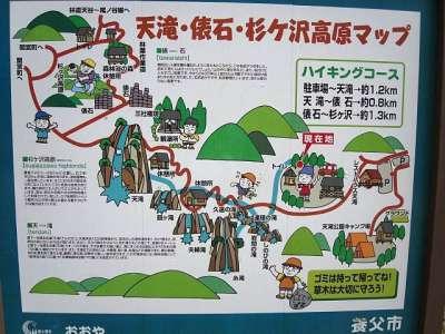 天滝・俵石・杉ヶ沢高原マップ