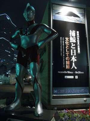 超人と捕鯨と日本人