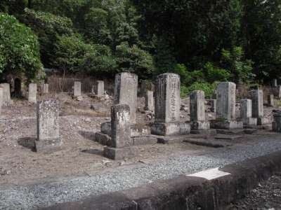 保科家墓地