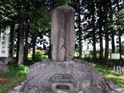 戸ノ口原古戦場跡 供養塔