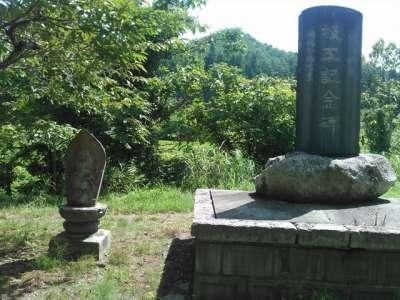 田場整備事業 竣工記念碑