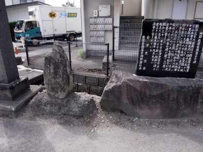 殉節越後長岡藩士の墓