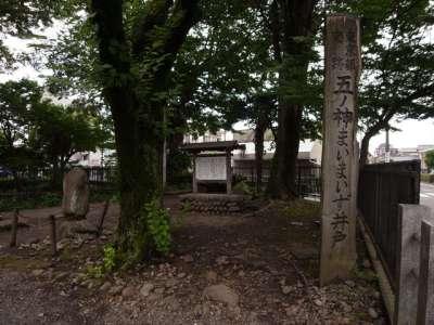 五ノ神まいまいず井戸(羽村市)