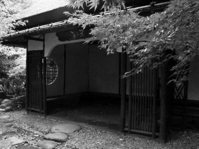 上野動物園 閑々亭