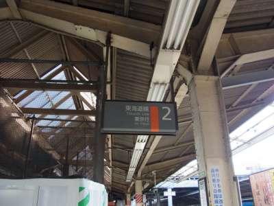 新橋駅(2013)