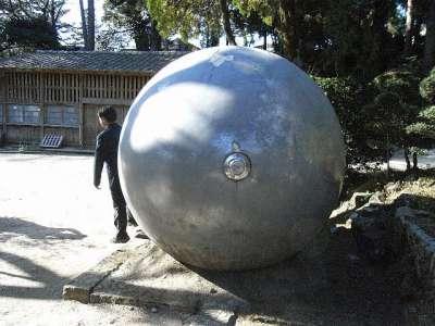 筑波山 宇宙の卵