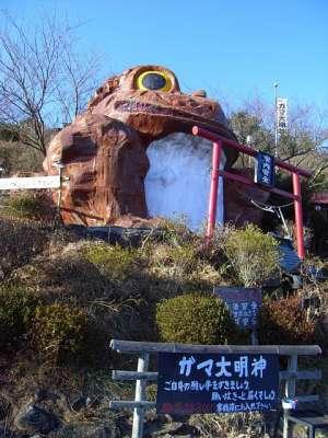 筑波山 ガマランド