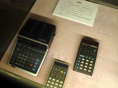 国立天文台三鷹キャンパス HP 関数電卓