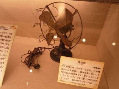 杉並区立郷土博物館 電気扇