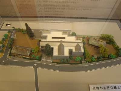 杉並区立郷土博物館 博物館の模型