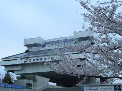 江戸東京博物