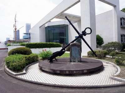 東京海洋大学 アンカーの塔