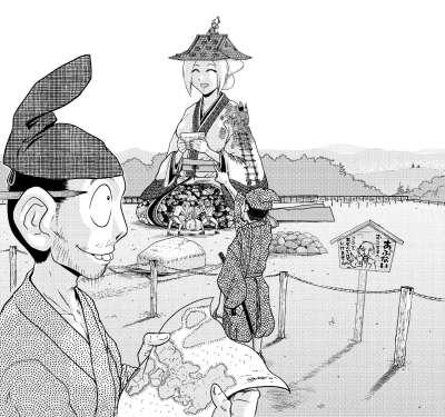 『日本全国 波瀾万城』