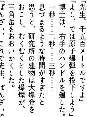 出島フォント等幅 サンプル(2)