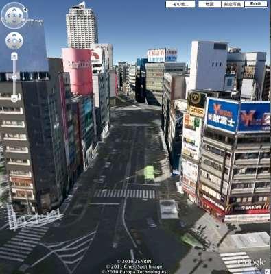 池袋西口 on Google Earth