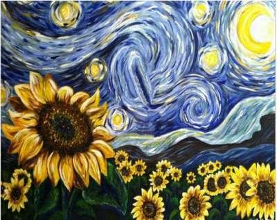 Amazon | 塗り絵 星空のひまわり