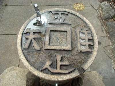 2008/02/29 赤塚公園(東京都板橋区)