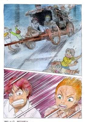 『トムと波止場の大砲』 第七章 忘れられない夜